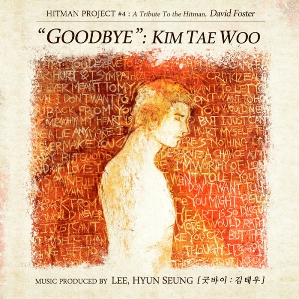20130419_KimTaeWoo_Goodbye-600x600