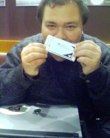 Chaos Communication Congress 2006 - sugo (8/127)